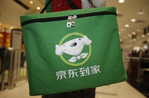 欧尚正式宣布入驻京东到家 已规模上线