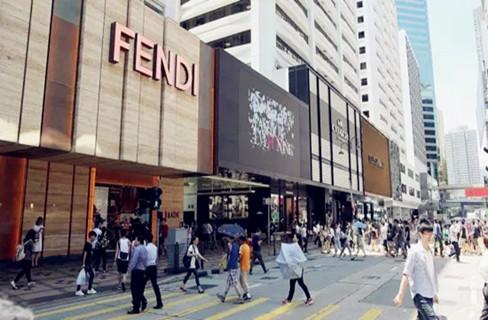 香港零售业连跌24个月 硬奢业务2月有增长