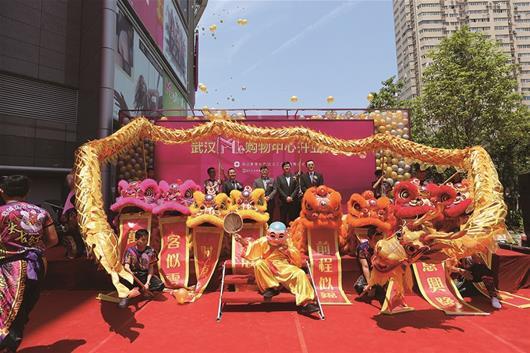 方头狮零售_和记黄埔地产华中商业旗舰武汉'M+'开业_联商网