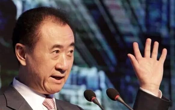 王健林透露未来3个能赚大钱的行业 你心动了么?