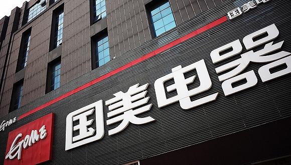 国美电器增发债券加码海外业务