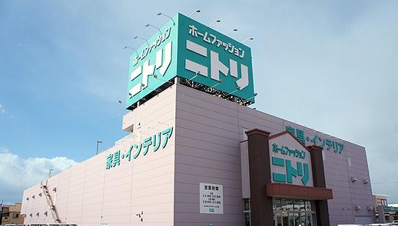 日本完爆宜家的NITORI,将在上海开近万平旗舰店