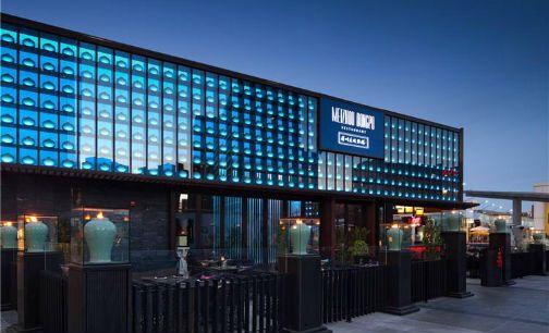 眉州东坡美国门店月亏10万美元 餐饮如何走出去?