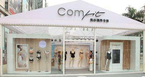 香港内衣品牌安莉芳旗下Comfit入驻上海巴黎春天