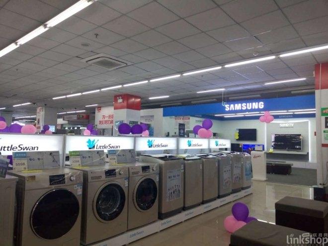 苏尚加速连锁化布局智联生活广场大厂店开业