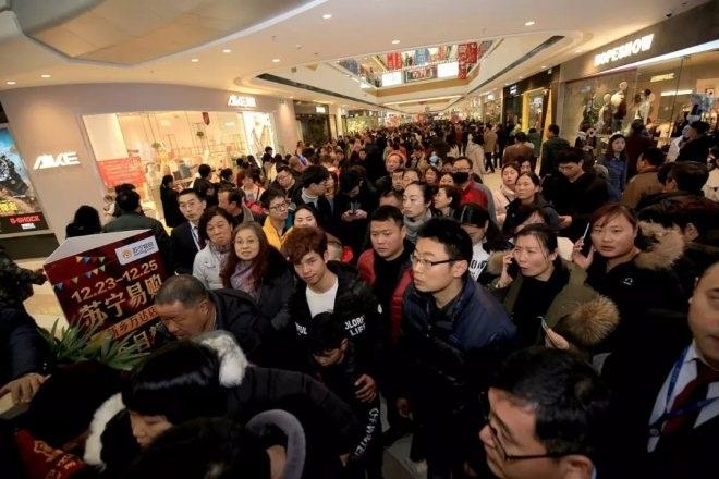 新乡万达广场今日开业 108个品牌首进新乡