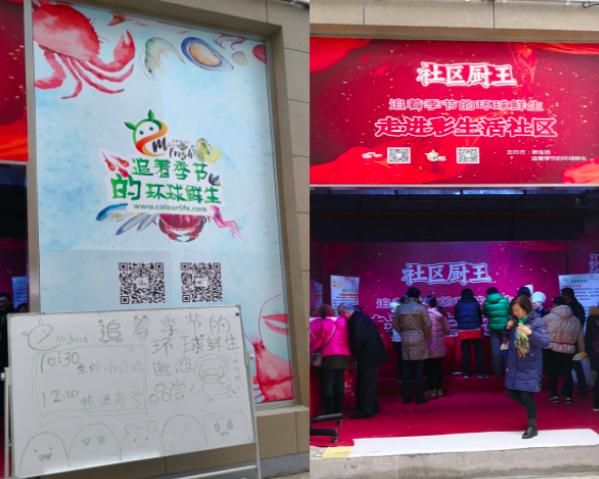 上海彩生活时代广场开业了 但定位似乎与内容不