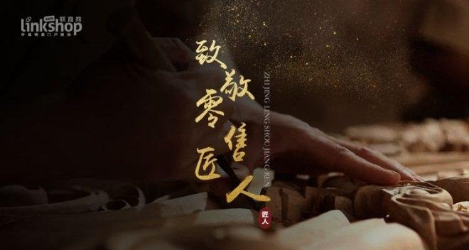 匠人Mr. Zhang,上海k11电梯旁最熟悉的身影
