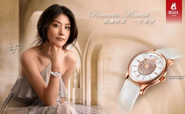 瑞士钟表品牌依波路遭抛售 浙江买家1.6亿接盘
