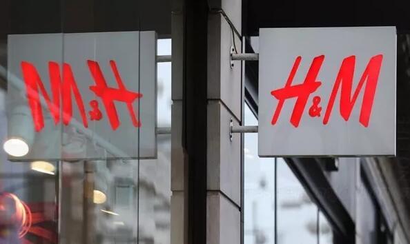 H&M集团首次披露电商收入 结果非常意外