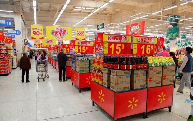 """沃尔玛全渠道推""""长期更低价"""" 覆盖零食等全品类"""