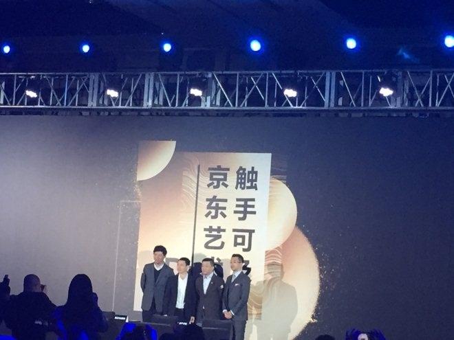 京东艺术品频道正式上线 与三大艺术机构战略合作