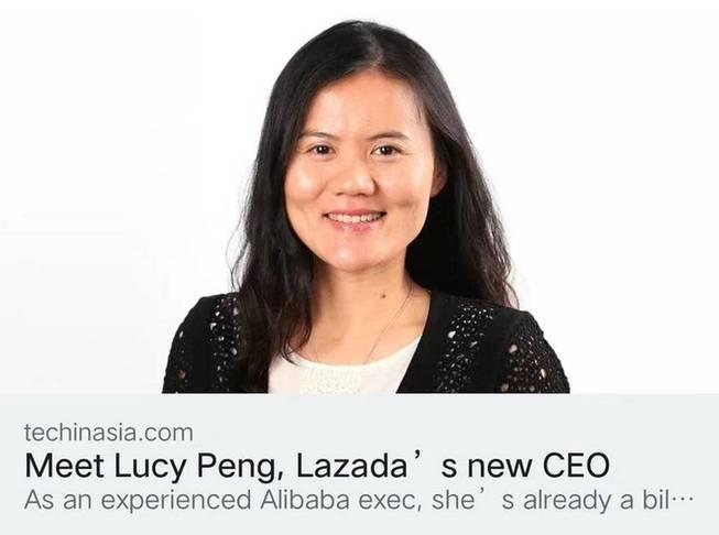 阿里巴巴宣布彭蕾出任Lazada的CEO