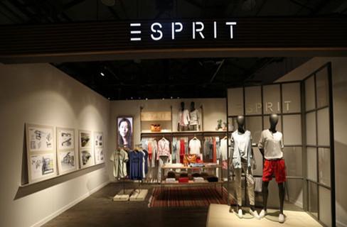 Esprit用4083万高薪挖来的Zara前高管将离任