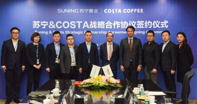 苏宁置业与COSTA达成合作 5年开店300家