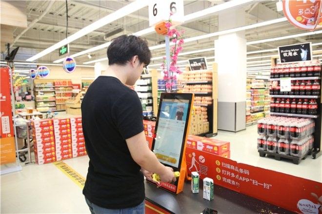 多点Dmall力推自助收银机 北京自助购订单最高超40%