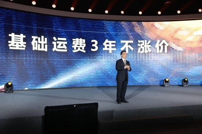 苏宁易购418侯恩龙宣布基础运费3年不涨价