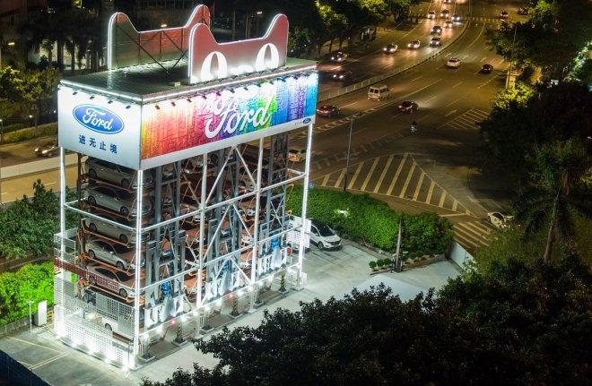 首个天猫汽车无人贩卖机落地广州 买车就像买可乐一样