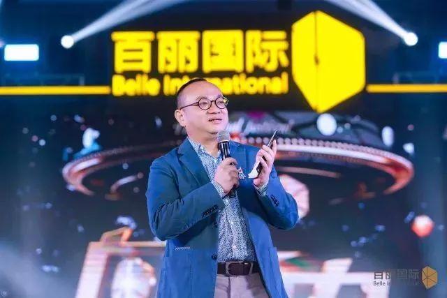 百丽盛放:鞋类业务止损 集团终端零售额超500亿
