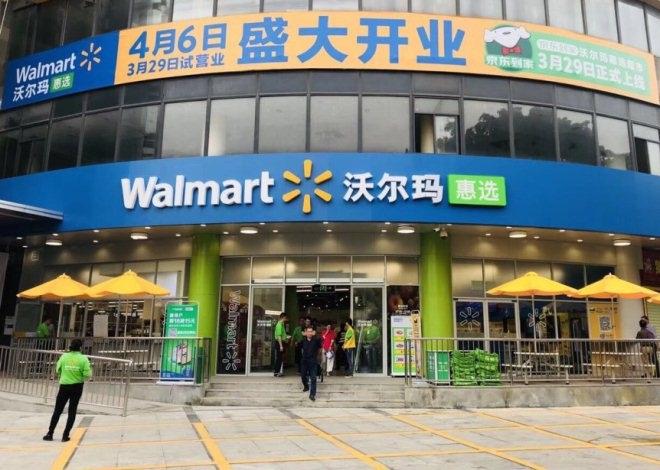 """沃尔玛首家智能超市""""惠选""""亮相深圳 年底前要再开5家"""