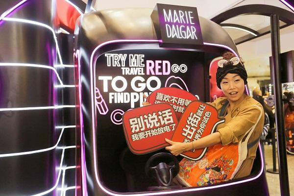 玛丽黛佳首家美妆无人店亮相正大广场 美妆新零售已来