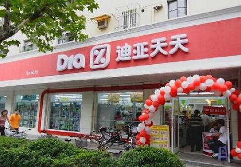 苏宁收购迪亚天天中国100%股权 加速苏宁小店全国布局