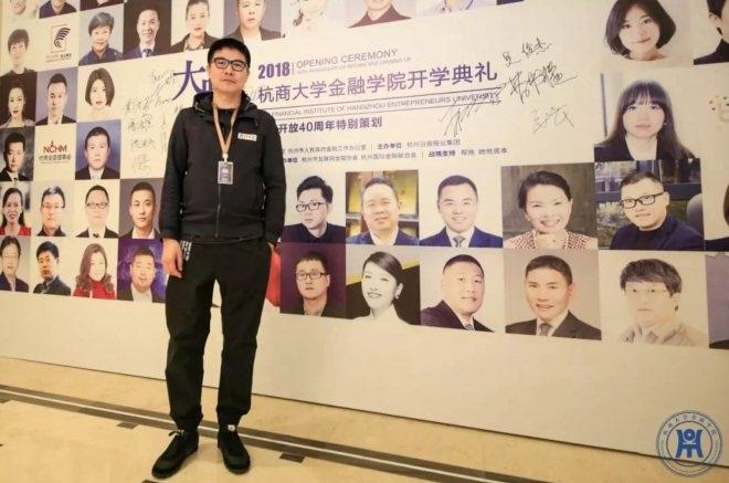 设计师品牌市场化 江南布衣董事长吴健首次发声