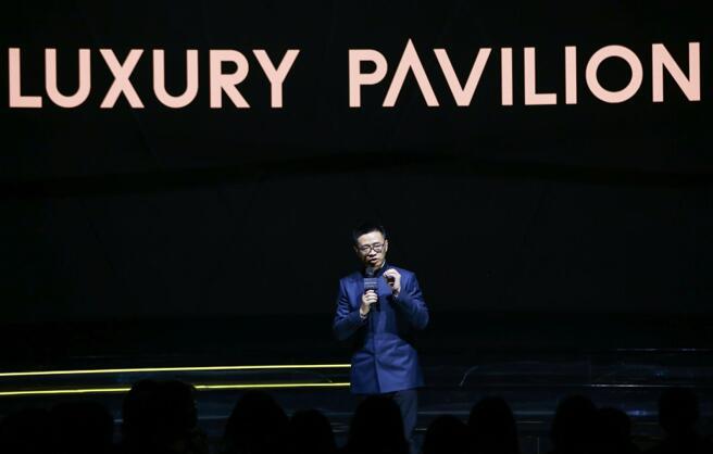 天猫宣布奢侈品战略 未来三年服务1亿新中产
