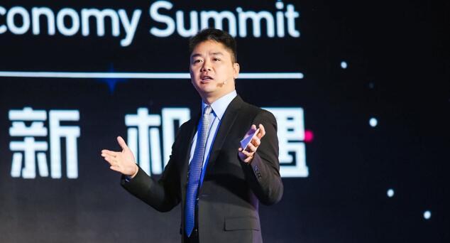刘强东:供应链价值超乎想象 年底每天开1000家便利店