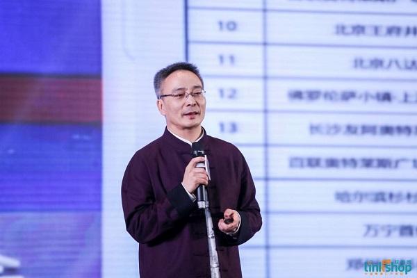 兴隆大家庭董事长李维龙:中国式奥莱的打造方法