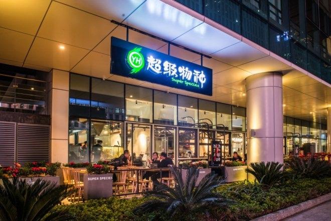 张轩宁:永辉携手腾讯探索和实现智慧零售