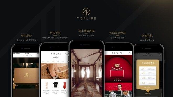 """京东胡胜利:TOPLIFE是中国奢侈品电商的""""人间四月天"""""""