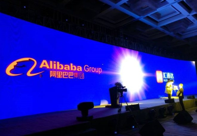 阿里45亿投资五星控股旗下汇通达 发力农村零售