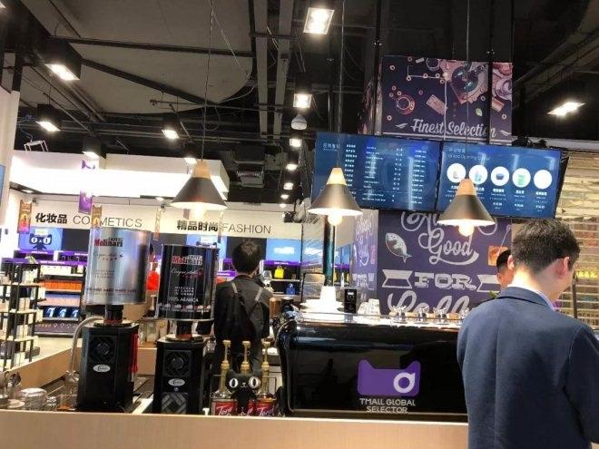 天猫国际首家跨境实体店今天开业 给行业哪些启示?