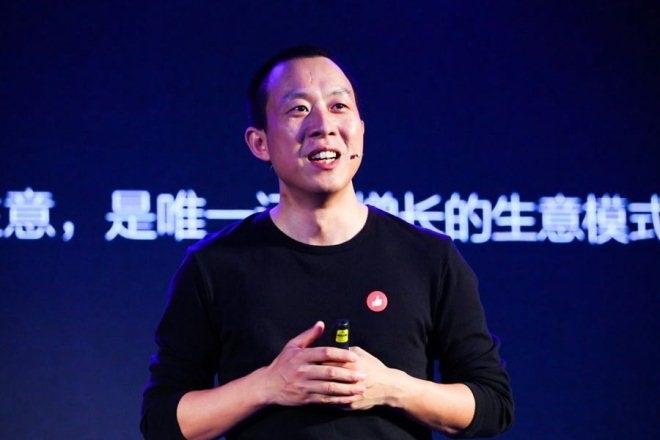 """""""微信生态第一股""""有赞成功上市 市值超60亿港币"""