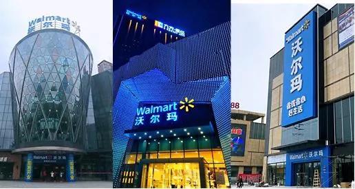 沃尔玛阳江、武汉、赣州三店同开 今年已新开5家店
