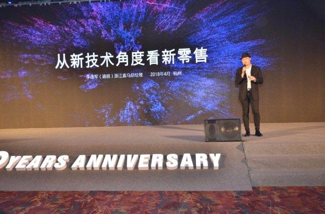 浙江盒马总经理李连军:明年盒马可能进军海外