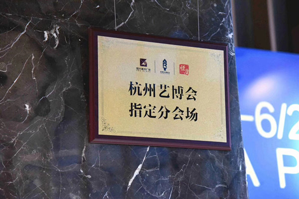 杭州国大城市广场迎来一周年 要把趣味进行到底