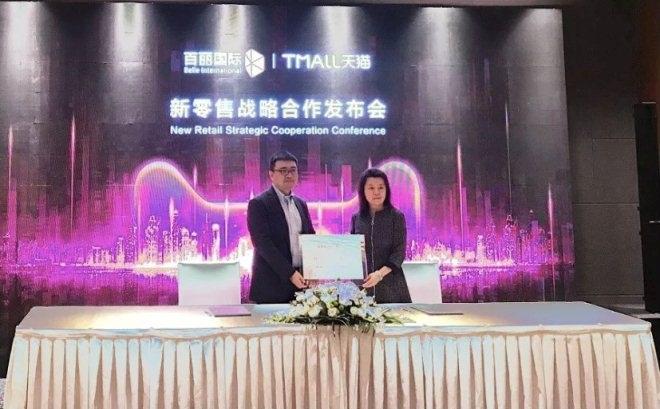 百丽X天猫智慧门店 一个女王节就带动近1000万销售