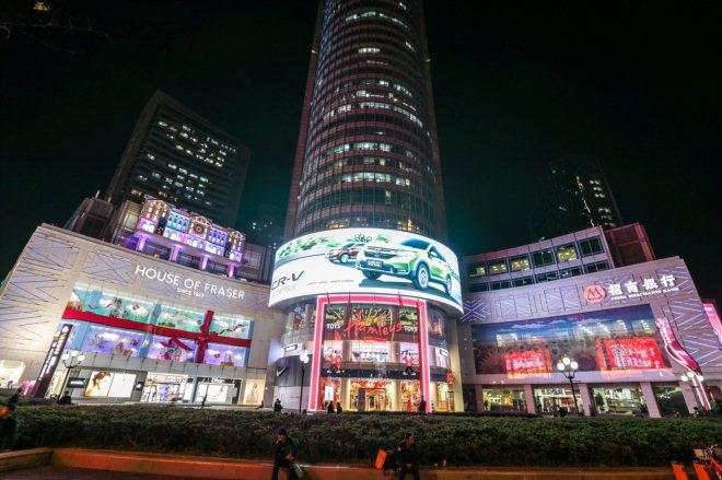 MUJI与Loft到访三胞 跨国巨头加码新零售