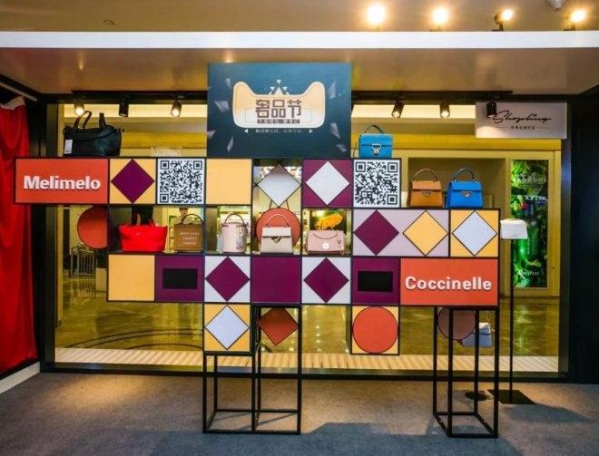 西有杭州首家奢侈品会员店开业 服务再升级