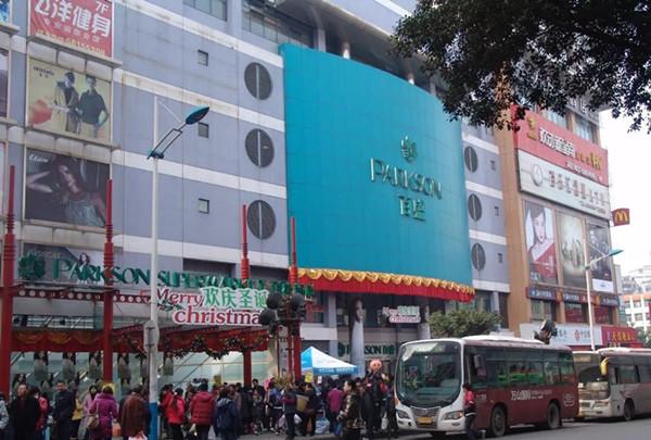 重庆百盛万州店即将关门 重庆将仅剩一家百盛商场