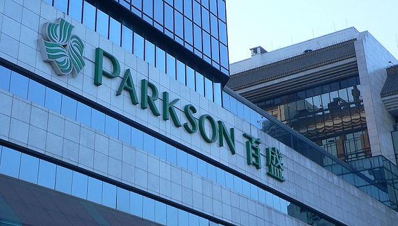 百盛一季度净利润增长37.6倍 Parkson Beauty6月开业