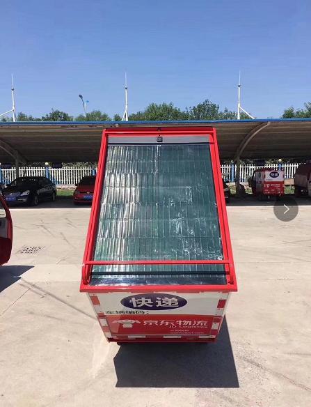刘强东:京东推太阳能快递车 一年减少万吨碳排放