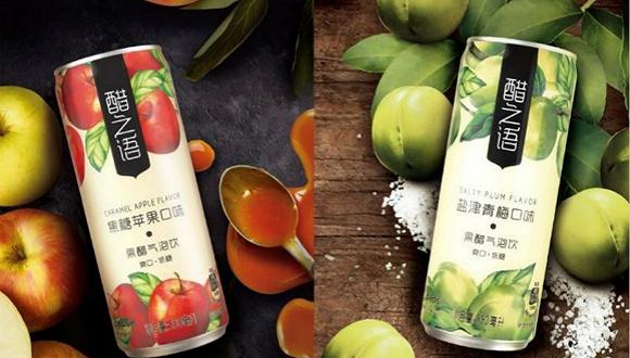 百事可乐杀入醋饮市场 8月推出醋之语