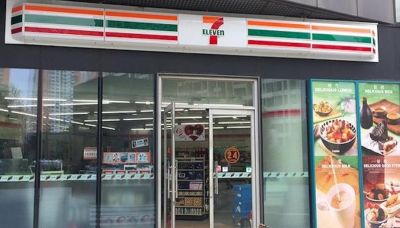 韩国便利店7 Eleven也要做无人零售了