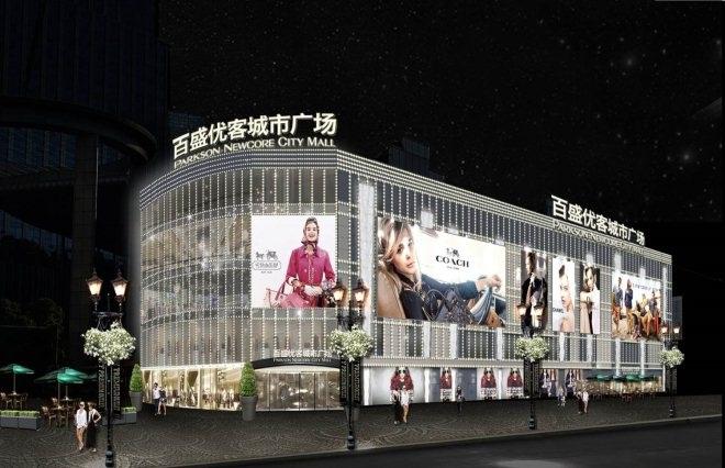百货周报:百盛将推更多品类集合店 银泰发布新零售经验