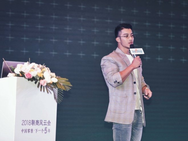 《奇葩说》樊野:重视消费者内心戏 打造可持续的时尚