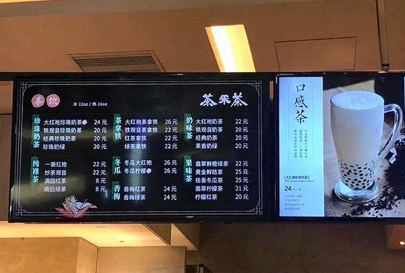 """切入茶饮市场后,呷哺呷哺又推出了茶饮副牌""""茶米茶"""""""