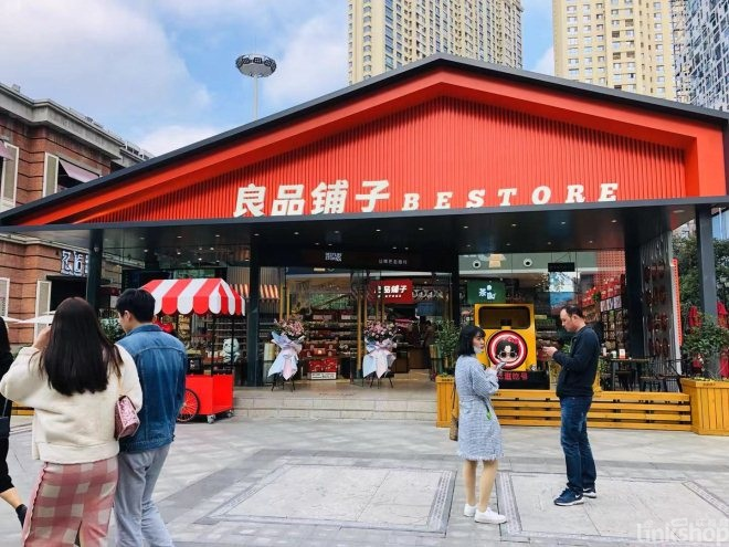 良品铺子变形记:休闲零食如何在购物中心讲新故事